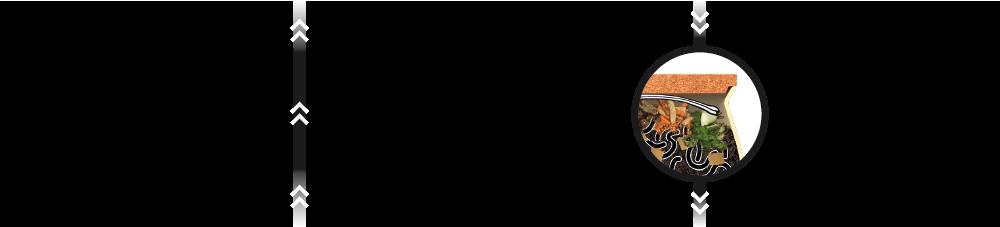 activaterre-lombricomposteur-fonctionnement-02-alimentation-fleche-02